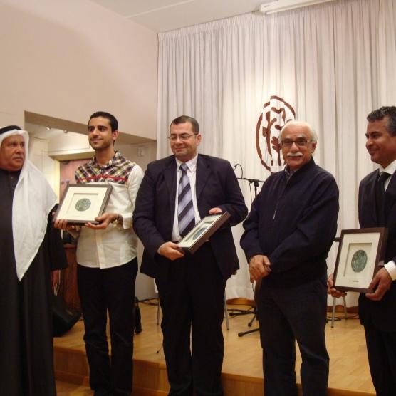 with Sahikh Khalid Bin Rashed Al Khalifa, Mr. Emad Awad, Dr. Isa Amin & Mr. Ebrahim Bufarsan