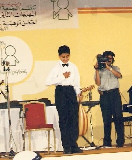 المهرجان الثاني للأطفال الموهوبين موسيقياً - الجمعية البحرينية لتنمية الطفولة-20 مايو 1998م-02