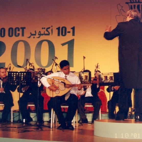 مهرجان البحرين العاشر للموسيقى - أكتوبر 2001م-01