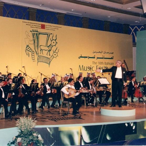 مهرجان البحرين العاشر للموسيقى - أكتوبر 2001م-02